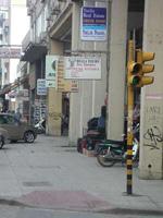 monastiriou street